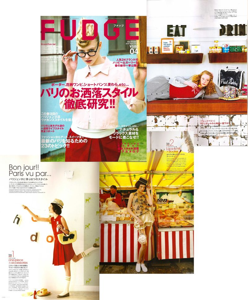 Fudge-mag-apr-pop-of-red