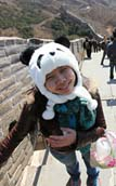 china_socialnerdia