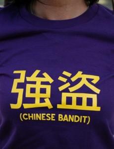 t_krauss_chinese_bandit_mp2_1