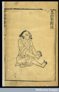 L0038878 Qigong exercise to treat lack of essence and pulses