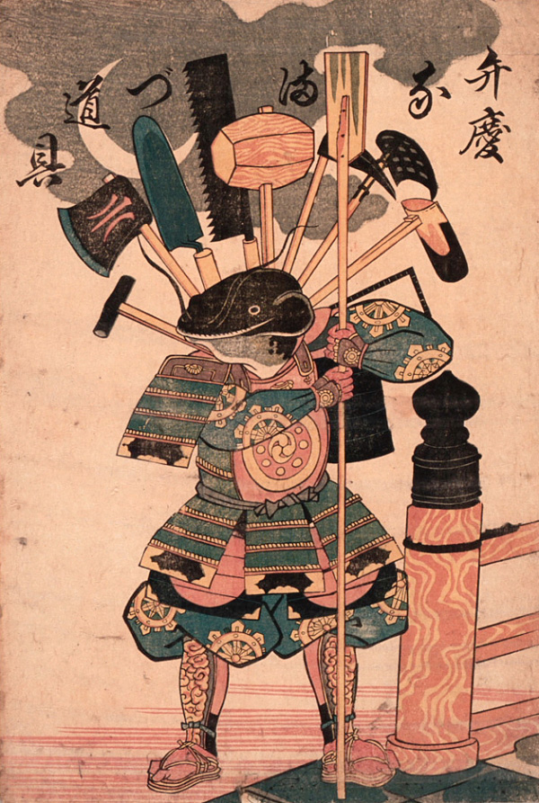 Namazu with construction tools, portrayed as the legendary warrior Benkei