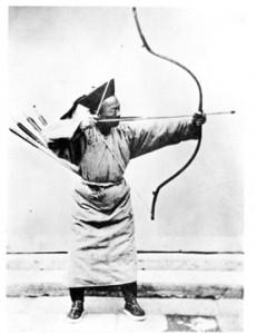 manchu_archer