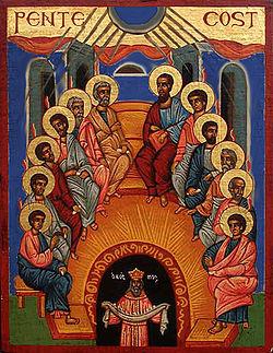 Orthodox Pentecost icon
