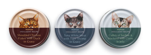 Waitrose_catfood_indulgenttins_2