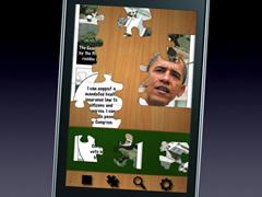 Jigsaw Slide