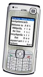 Phone Emulator