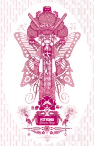 Koralie 'Nitsuko' Edition of 20 Size: 12.5 x 19.5 Inches $250 Each