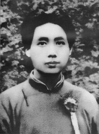 mao-young