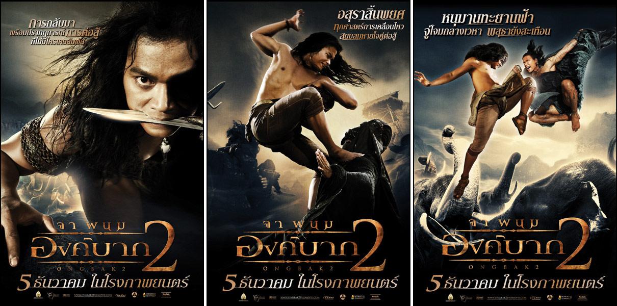 poster_ong_bak_2_trio