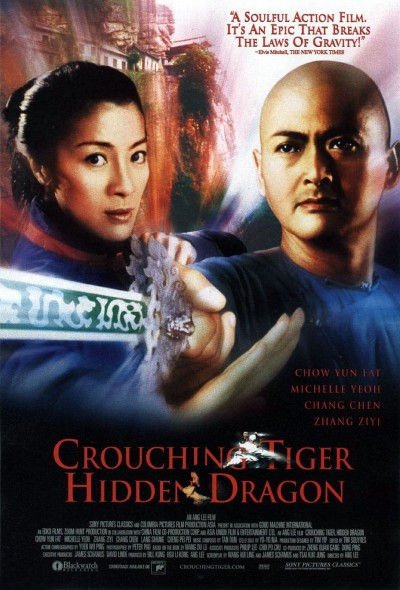crouching_tiger_hidden_dragon_ver3_xlg