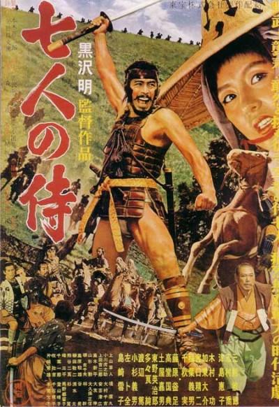 seven_samurai