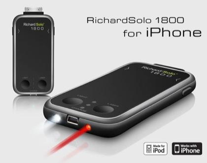 RS1800_RS001lrg 2420 w.jpg