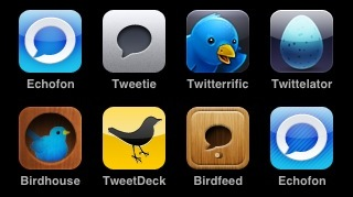 A screenshot of the icons from the iPhone