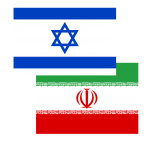 Israel-iran_flages