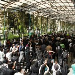 TEHRAN UNI PROTEST