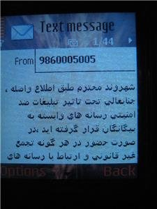 IRAN SMS THREAT
