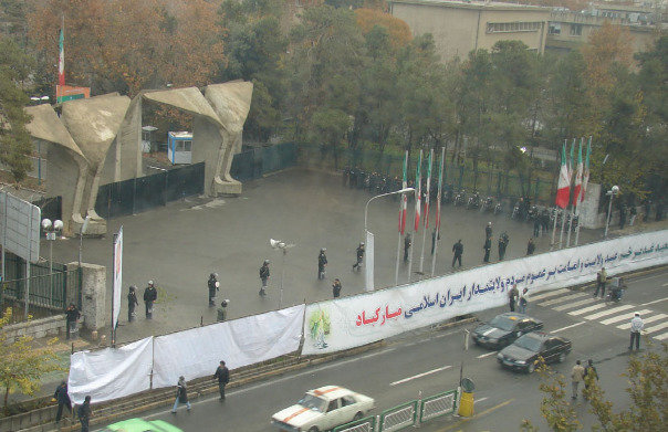 16 AZAR TEHRAN