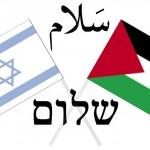 isr-pal peace