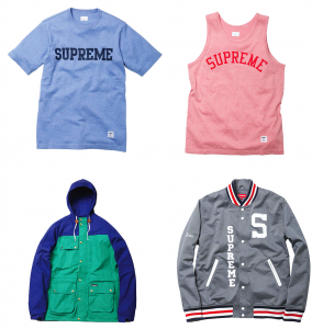 supreme-ss0932