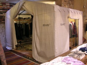 bologna-tent
