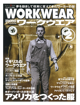 Mono-Workwear-Issue-2