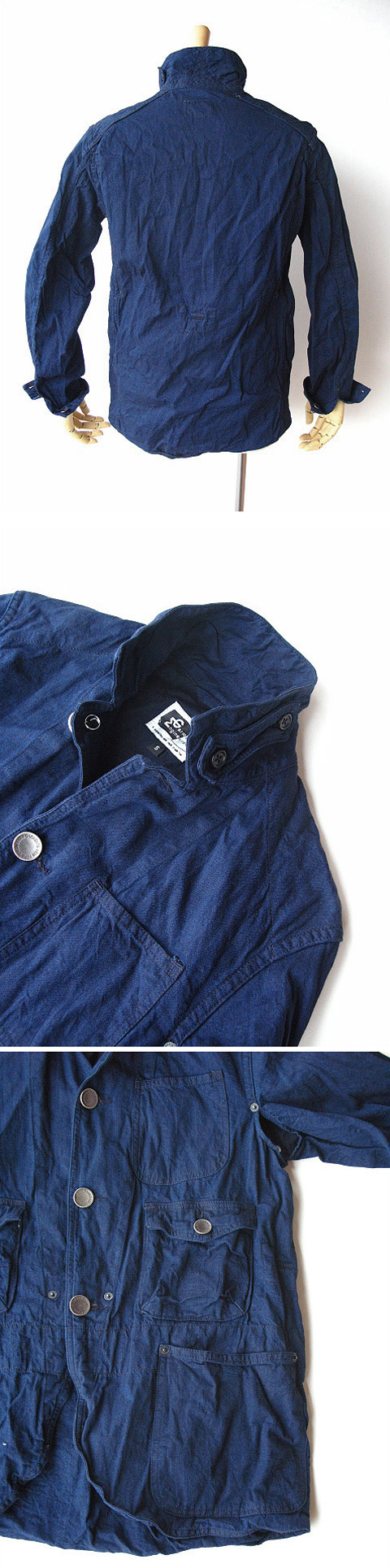 Engineered Garments Highland Jacket 03