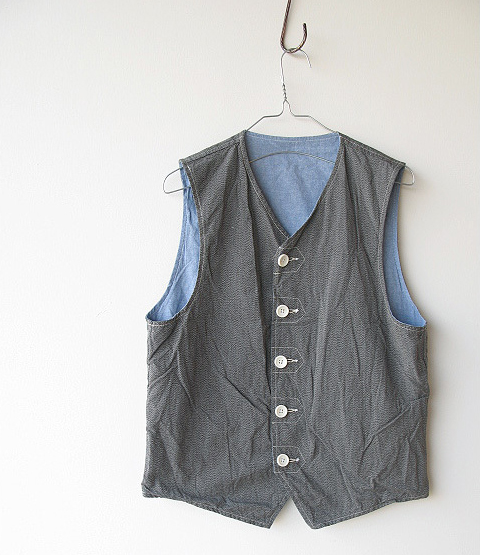 EG - Reversible Vest 2