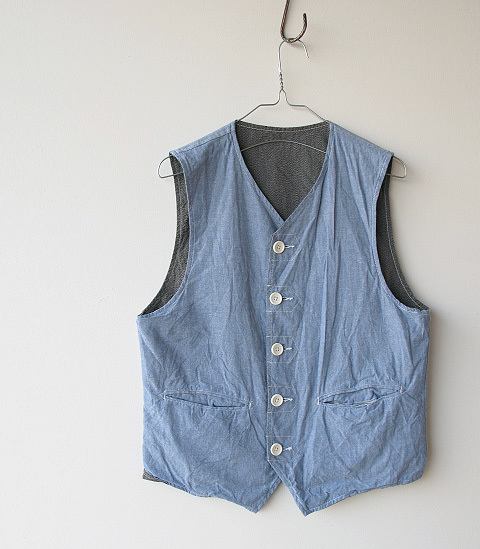 EG - Reversible Vest 3