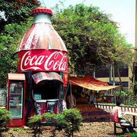 coke_addisababa.png