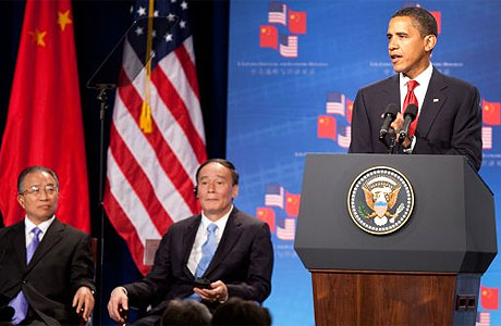 obama-china-speech-111309-lg.jpg