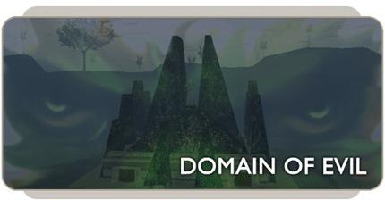 domain-hdr