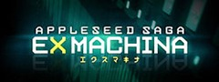250px-Appleseed_Saga_EX_MACHINA_(Logo)