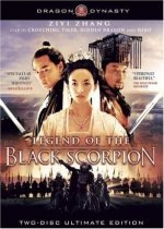 Link to buy a copy of The legend of the black scorpion