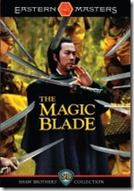 get your copy of The Magic Blade: Shaw Brothers from Amazon here