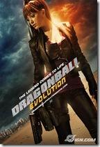 Dragonball-3