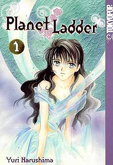 Planetladder1