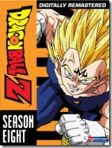 Dragon_Ball_Z_8