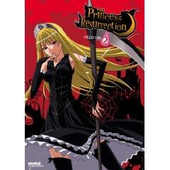 princess-resurrection2