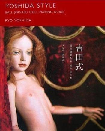 Yoshida_cover