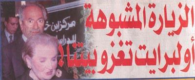 al-Osbua's take