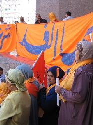 Al Ghad (Tomorrow) party banner