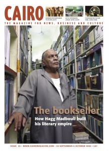 Cairo cover issue 25 - Hagg Madboulli