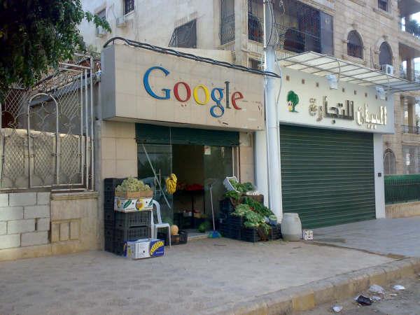 googleallepo1.jpg