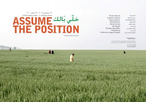 Assume-poster500.jpg