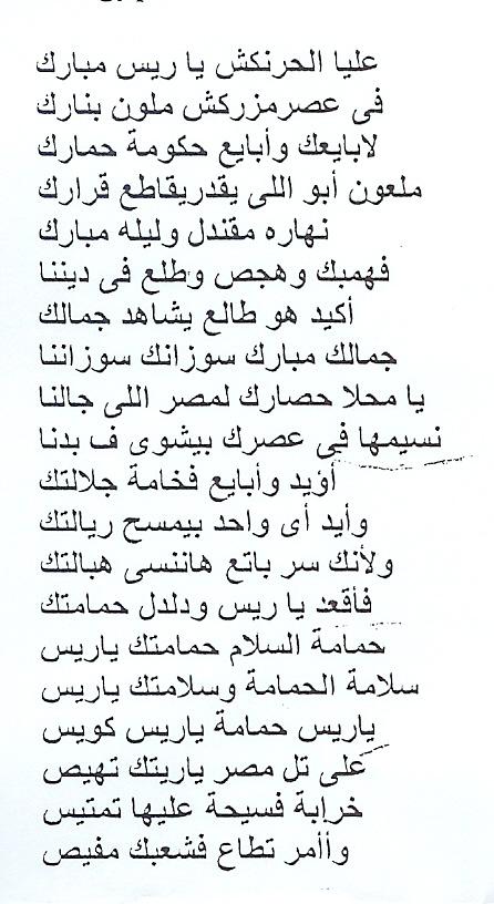 Ahmadnegm1