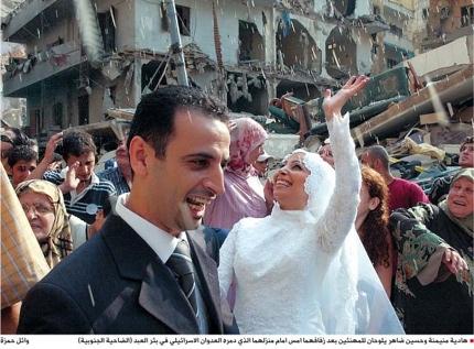 Wedding[1]