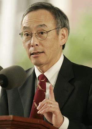 Energy Secretary Steven Chu.JPG