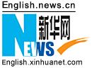 English.news .cn.JPG