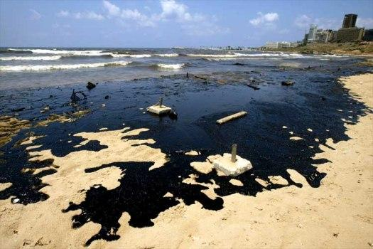 Gulf Oil Spill 16 July 2010.jpg
