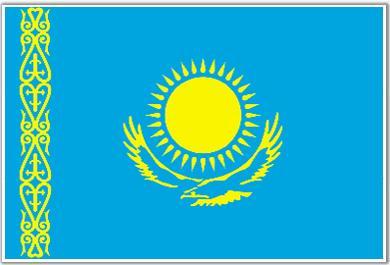 Kazakh flag.jpg